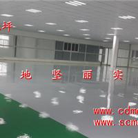 供应环氧树脂防静电地坪