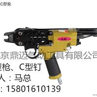 北京鼎迈气动工具有限公司