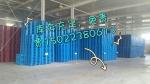 天津奥盛兰塑料托盘有限公司