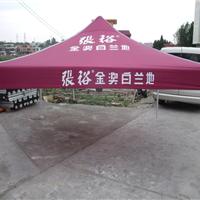 供应师宗锦记糕点定做3*4.5优质折叠帐篷