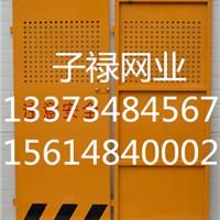 现货订制静电喷涂技术施工电梯防护门