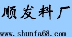 永年县五里顺发料厂