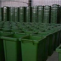 供应东营240升挂车铁垃圾桶、塑料垃圾桶