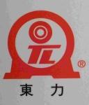 东莞市东讯机械配件有限公司