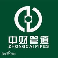 浙江中财管道天津分公司招商