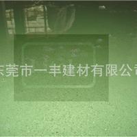 混凝土密封固化剂 起尘起砂地面处理