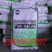 供应南安市混泥土纤维19mm价格