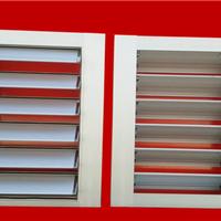 供应铝合金手动百叶窗、手拉百叶窗