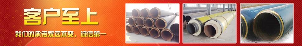 福建省泉州市聚氨酯埋地保温管生产工艺