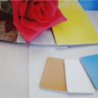 批发铝塑板,高中低档铝塑板,多种颜色