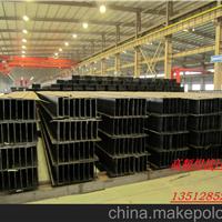 铁路建设用高频焊接H型钢供应