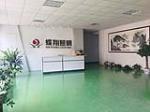 中山市古镇蝶翔灯饰电器厂