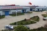 北京华冶科技有限公司
