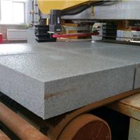供应发泡陶瓷保温隔音防水防腐板