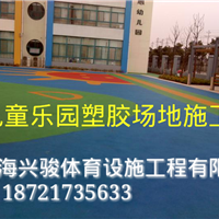供应上海幼儿园塑胶场地施工