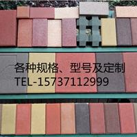 透水砖,建菱砖,面包砖,广场砖,景观彩砖230