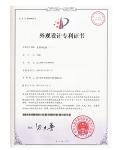 法兰尼-外观专利证书