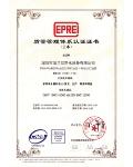 法兰尼-2014年ISO9000证书