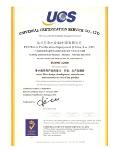 法兰尼-质量管理体系荣誉证书