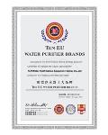 法兰尼-2014年欧盟十大证书