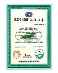 法兰尼-ISO4001认证