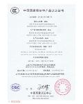 法兰尼-3c认证