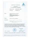 法兰尼-CE认证