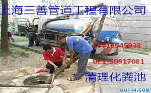上海松江区车墩镇清洗管道50917081雨水管道清洗