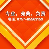 桂林酒店活动玻璃隔断厂家批发