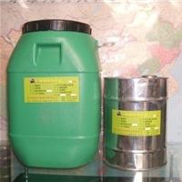供应优质渗透型混凝土表面增强剂