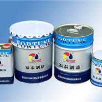 供应PK-870系列金属漆|汽车漆|摩托车罩光面漆|工业油漆