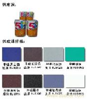 供应PK-600金属漆|罩光漆|金属清漆|工业油漆