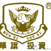 北京丰汇华旗投资管理有限公司
