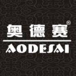 绍兴奥德赛电器有限公司