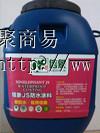 长沙防水材料市场批发销售防水材料