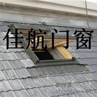 供应安徽电动采光天窗,合肥采光窗