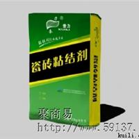 粘结剂、防水、填缝剂全国招商
