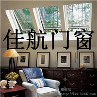 供应合肥一字型天窗,肥东电动采光窗