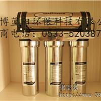 家用净水系统高磁能净水机招商