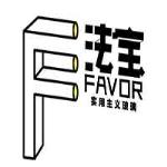 中天智美建筑装饰(北京)有限公司