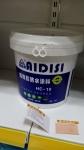 免费招商彩色硅橡胶防水材料加盟方法
