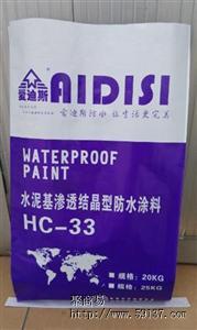 水泥自汞型防水料,水泥基渗透结晶防水涂料