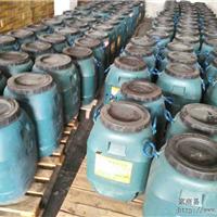 供应溶解型再生橡胶沥青防水涂料