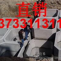 专业供应钢筋混凝土组合式化粪池