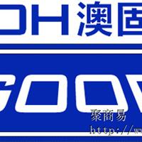 广州澳固新材料科技有限公司