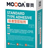 摩奥标准型胶粘剂