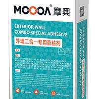 摩奥外墙二合一专用型胶粘剂