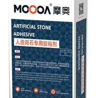 摩奥人造岗石专用胶粘剂
