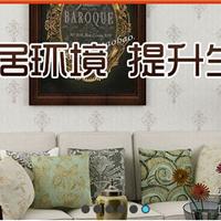 广州佳壁墙布有限公司