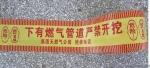 南宁市仁茂交通设施经营部